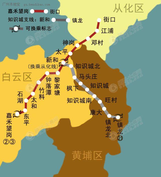 广州地铁14号线知识城线或年底开通