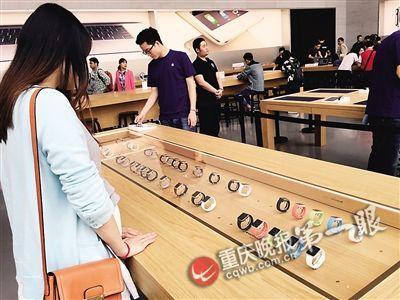 苹果手表来了 重庆果粉钟情运动款