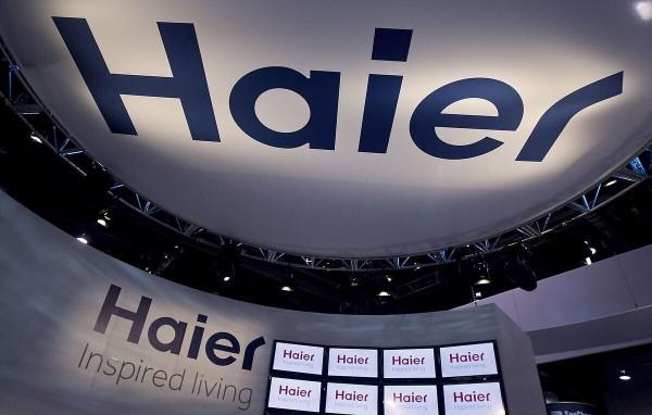 海尔斥资20亿元寻求中国家电市场深度扩张