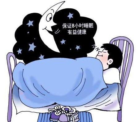 高考前谨慎滥补,睡眠是最佳营养剂