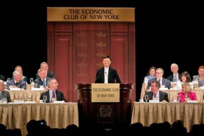 马云:阿里全球化战略仍致力于帮助小企业