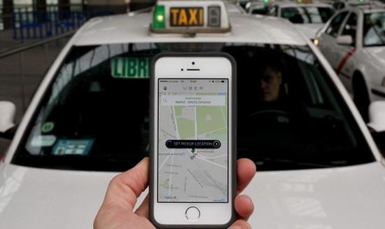 传中信集团1亿美元投资Uber