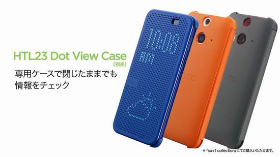 日本手机那些事:索尼2K屏仍然为时尚早?