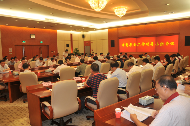 深圳市召开第四届慈展会工作领导小组会议