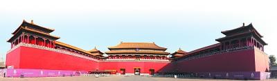 故宫博物院发展九十年