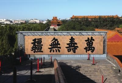 故宫四大区域正式开放
