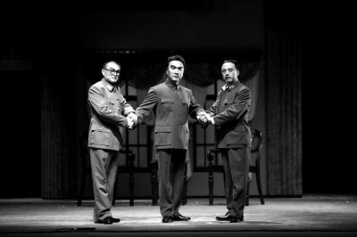 《西安事变》:历史的拐点 现代戏的拐点