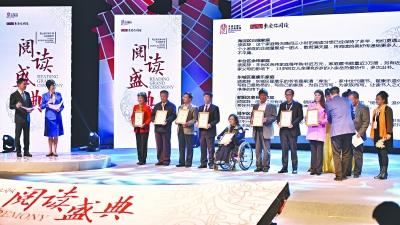 北京阅读季千余万读者共享三千场阅读活动
