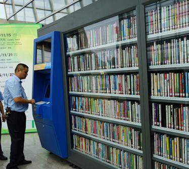 """东莞图书馆:不只是安静的""""美男子"""""""