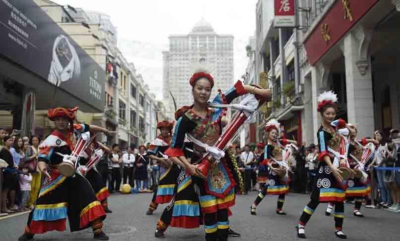 瑶族文化闪亮广州闹市