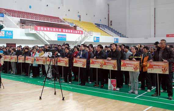 北京体育公益活动社区行活动近日落幕