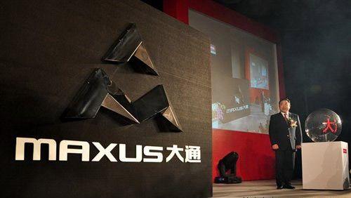 商用车品牌上汽MAXUS大通正式发布