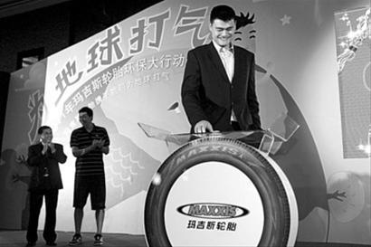 姚明回沪黑色西装亮相环保公益活动