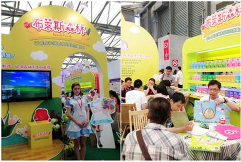 第18届中国美容博览会台湾布莱斯森林被誉最清新