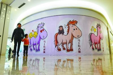 """南京""""马上体""""漫画墙受追捧 创意十足引围观"""