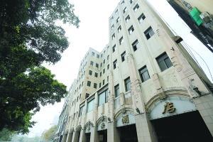 广州华安楼是抗日殉国建筑师设计