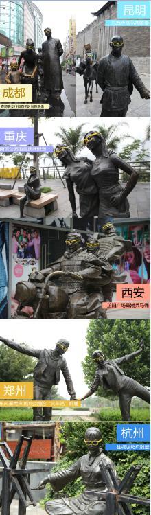 雕塑戴上黄眼镜防晒护眼 街头艺术与健康传播的巧妙结合