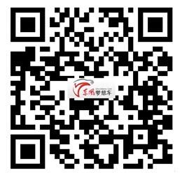 """""""东风梦想车""""中国青年环保汽车创意设计大赛50强诞生"""