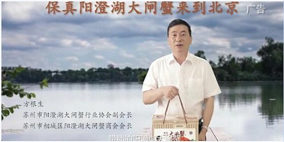 114保真商城——高科技锁定正宗阳澄湖大闸蟹
