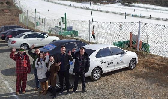 中国大地保险助力第三届GOSKI杯全民冰雪运动
