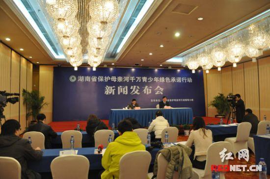 湖南公布保护母亲河行动公益大使汪涵名列其中