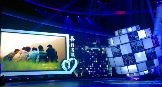 第三届中国公益慈善项目大赛决赛将在慈展会压轴登场