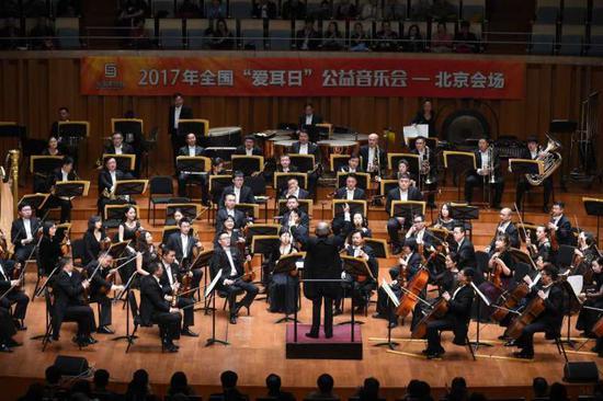 """2017年全国""""爱耳日""""公益音乐会在京举行"""