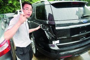 女子广州买车未到手就被撞坏 4S店拒换新车