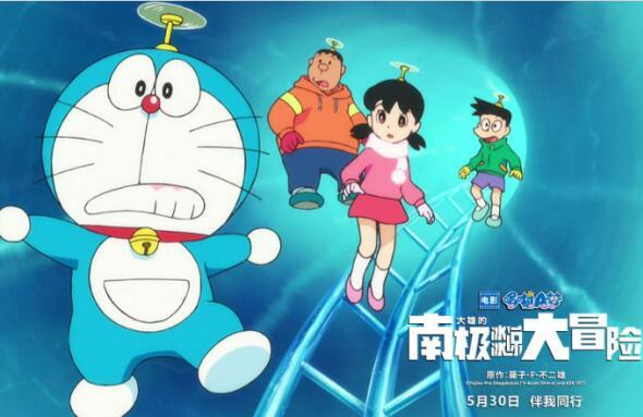 """新《哆啦A梦》是""""一碗刨冰引发的探险"""" 曝光全新剧照"""