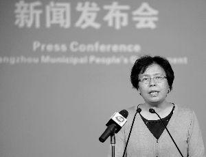 广州:个人创业最高可贷款20万元